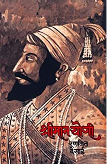Book radhey pdf marathi
