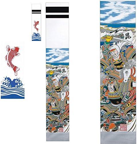 [大畑の武者絵幟][節句のぼり][武者絵のぼり]上杉謙信[6.3m]24号[ポール別売][日本の伝統文化][五月人形]