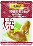 Lee Kum Kee Sauce For Teriyaki Chicken, 2.5-Ounce Pouches (Pack of 12)