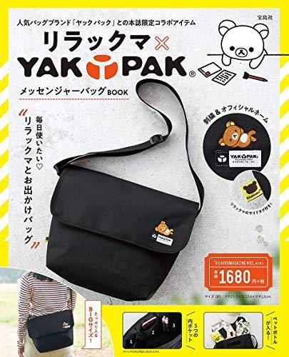 リラックマ × YAK PAK メッセンジャーバッグ BOOK 画像 A