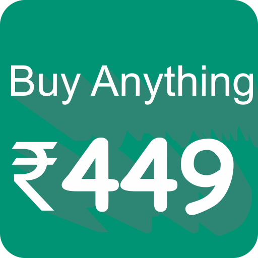 Online shopping low price]()