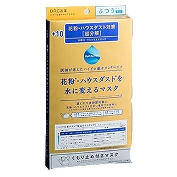 Amazon 花粉ハウスダストを水に変えるマスク くもり止め ふつう Dr