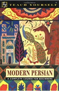 Introduction to persian revised fourth edition key to exercises modern persian complete course teach yourself books fandeluxe Images