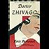 Doctor Zhivago (Vintage International)