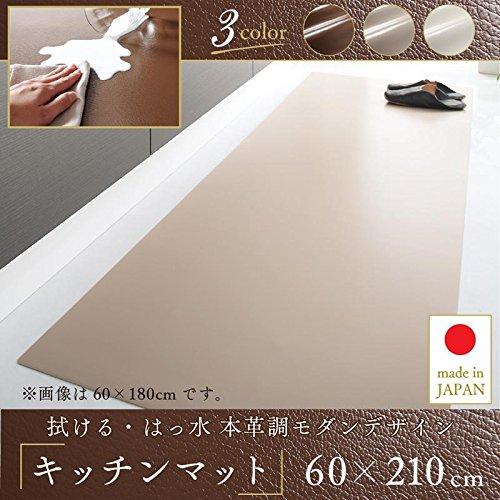 拭けるはっ水 本革調モダンダイニングラグマット selals セラールス キッチンマット 60×210cm メインカラー ダークブラウン soz1-500030027-126551-ah [簡素パッケージ品] B07B9F5RRW