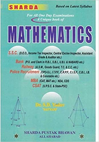 S D Yadav Maths Book Pdf Download
