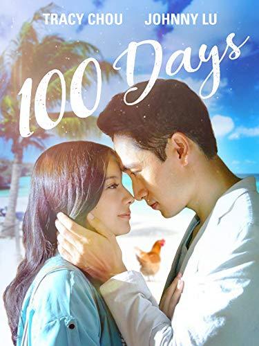 100 Days best to buy