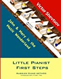 Little Pianist First Steps: Introductory Part Two (Little Pianist. Russian School of Piano Playing)