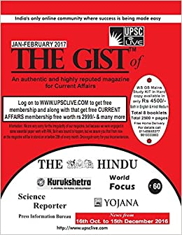 2015 the pdf of gist hindu