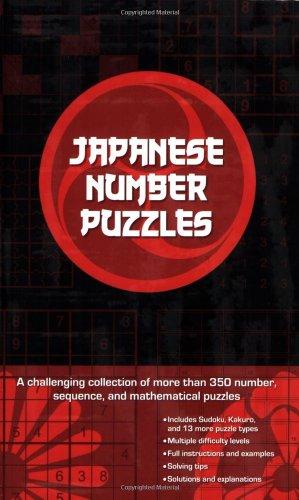 Japanese Number Puzzles - Japanese Number Puzzles