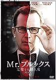 Mr.ブルックス ~完璧なる殺人鬼~ (特別編) [DVD]