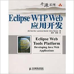 Book ECIIPSEWTPWEB application development(Chinese Edition)
