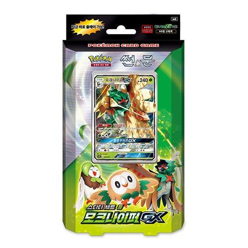 Pokemon Card Sun & Moon Decidueye-GX Starter Set Grass Korean Ver.
