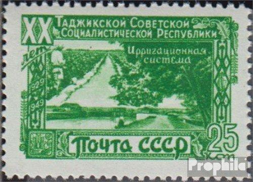 Soviet Union 1420 1949 Republic. Tajikistan (Stamps for Collectors)