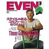 2018年3月号 EVEN オリジナル パターカバー (パター用ヘッドカバー)