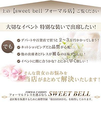 [sweet bell] ボレロ 結婚式 パーティー レディース ジャケット カーディガン 長袖 ホワイト 白 FREEサイズ