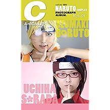 NARUTO COSPLAY PHOTOGRAPH ALBUM Vol.1: UZUMAKI BORUTO+UCHIHA SARADA
