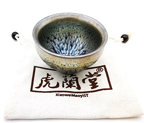 Chinese Handcraft Bone (Kungfu Teacup Matcha Tea Bowl Temmoku JIANZHAN Chinese National Arts and Crafts Luxury Collectable Set)
