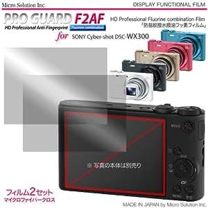 Micro Solution Digital Camera Super Anti-Fingerprint HD Display Protection Film (Pro Guard SH) for Sony Cyber-shot DSC-WX350 / DSC-WX300 // PGSHCSWX-3A