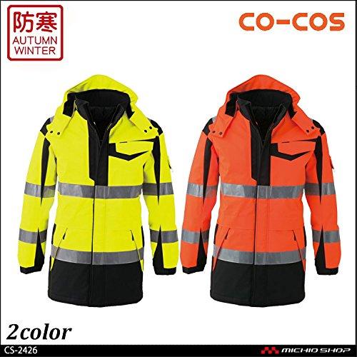 コーコス 作業服 高視認性安全防水防寒コート CS-2426 B07BMDVK82 L 12オレンジ 12オレンジ L