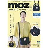 moz 2WAY SWEAT BAG BOOK