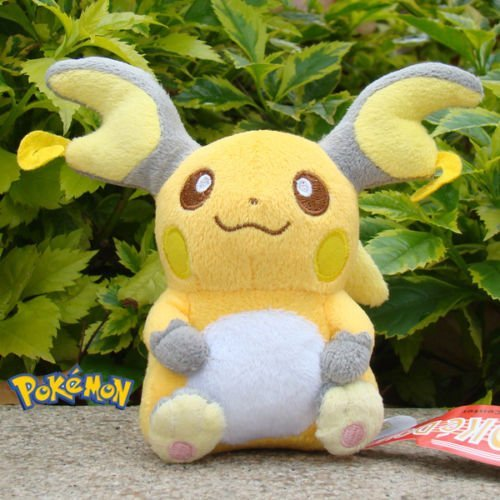 10 Most Popular Christmas Songs - Pokemon Collectible Plush Toy Raichu Nintendo Game Figure Stuffed Animal Doll