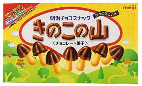 Kinoko No Yama (Chocolate Snack) - 3.1oz [Pack of 3]