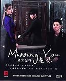 Missing You Korean Drama DVD with Good English Subtitle (Ntsc All Region)