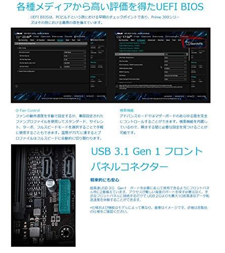 ASUS Prime H310-A LGA1151 (Intel 8th Gen) DDR4 HDMI VGA DVI H310 Micro ATX Motherboard by Asus (Image #3)