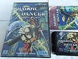 Shadow Dancer: The Secret of Shinobi [Japan Import]
