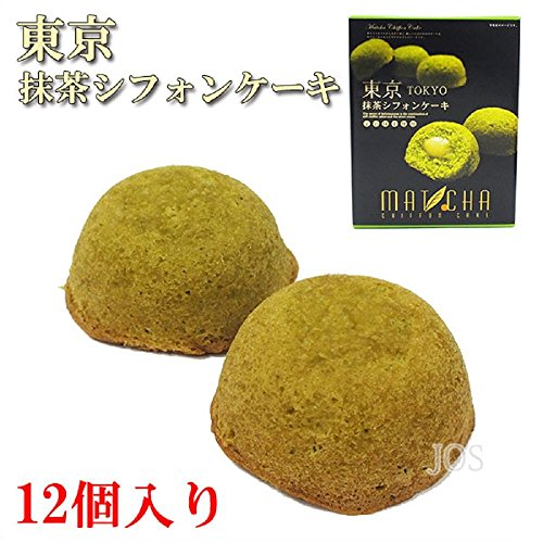 Chiffon cake Tokyo Souvenir Gift in Japan Omiyage Cake 1 package of 12 pieces]()