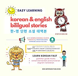 EASY LEARNING KOREAN-ENGLISH BILINGUAL SHORT STORIES: With