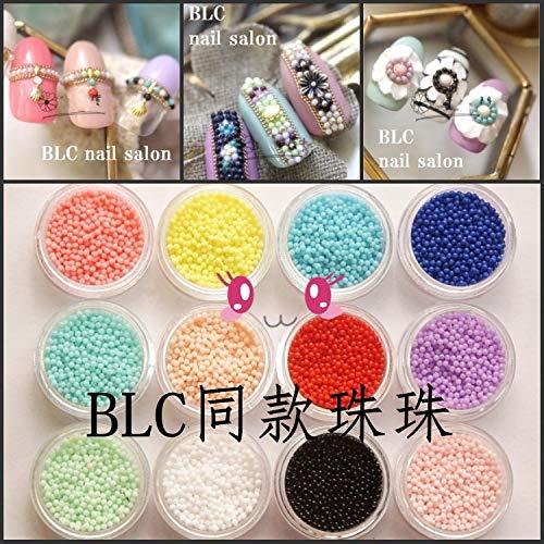Kamas 1bottle(3g) Retail New Japan 3D Nail Art Deco Resin Sweet Candy color Ball Nail Accessories DIY Nail Tools - (Color: 7) (Art Deco Japan)