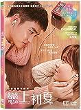 Unforgettable (Region 3 DVD / Non USA Region) (English & Chinese Subtitled) Korean movie