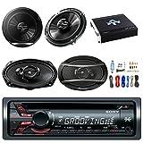 xplod 1000 watts - Sony Xplod CDX-GT320MP Cd Receiver W/52x4W Amp w/ Pioneer 6.5