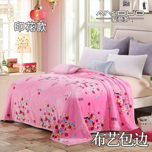 Znzbzt small blanket afternoon nap office single cute mini cover and small blankets winter student adult thick warm ,150x200cm [thick package of health, 吉