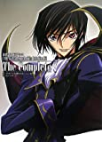 Code Geass Lelouch of the Rebellion R2 The Complete Official Guide Book Art book