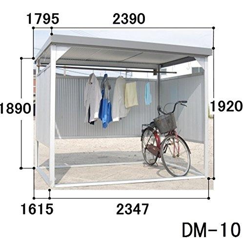 ダイマツ 多目的万能物置 DM-10 壁パネルショートタイプ 土台寸法 間口2347×奥行1615 『自転車屋根 横雨に強いスチールタイプ』 B00AEGFNMA