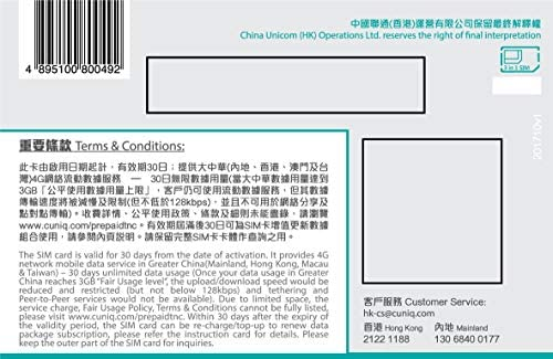 China Unicom - China, Hong Kong, Macau, Taiwan 4G Prepaid ...