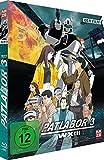 Patlabor 3 - Der Film (OmU) [Blu-ray]