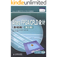Altera公司推荐FPGA/CPLD培训教材•Altera FPGA/CPLD设计(基础篇)(第2版)