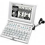 SEIKO IC DICTIONARY 電子辞書 SR-V2100 学習用電子辞書 音声対応