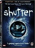 Shutter cover.