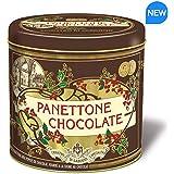 Chiostro di Saronno Chocolate Panettone, 750g