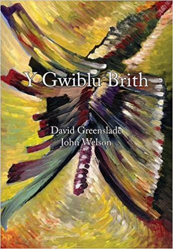 Y Gwiblu Brith