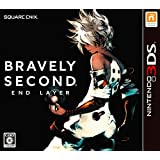 Bravely Second (Japan Import)