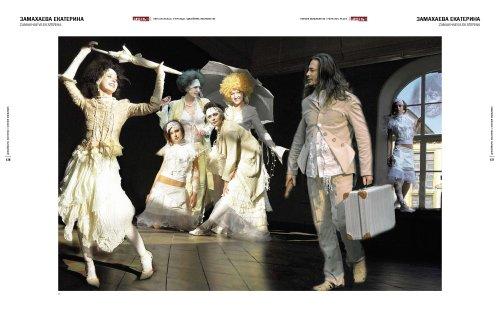 ARTINDEX: Fashion Designers '06 (English and Russian Edition)
