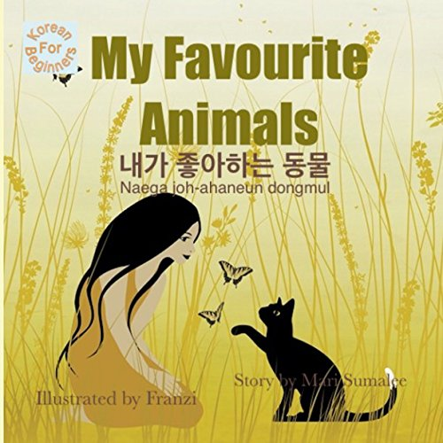 My Favourite Animals 내가 좋아하는 동물 Naega joh-ahaneun dongmul: Dual Language Edition Korean for Beginners