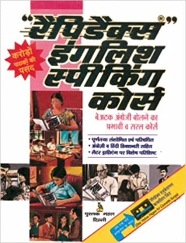 Rapidex English Speaking Course Through Hindi Ebook