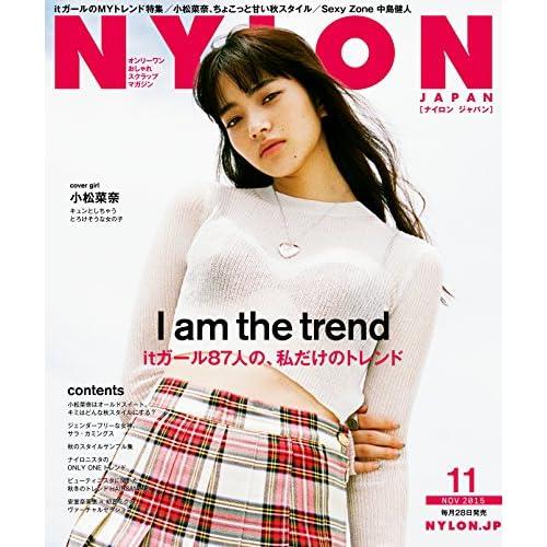 NYLON JAPAN 2015年11月号 表紙画像